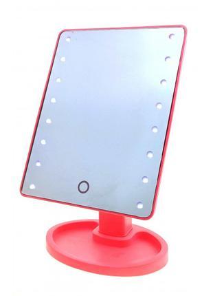 Зеркало настольное с LED подсветкой на батарейках розовое