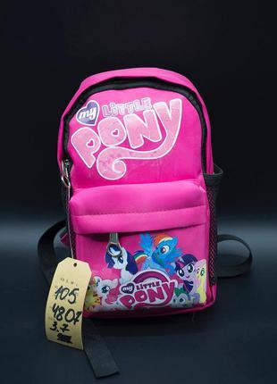 Рюкзачок my little pony
