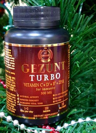 Витамины фирмы Gezunt.