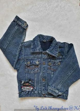 Куртка/пиджак/жакет с плотного джинса в синем цвете  на мальчи...