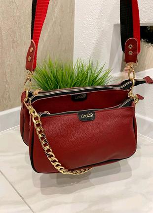 Женская кожаная сумка 3в1