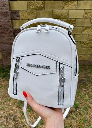 Рюкзак Michael Kors на молнии женский (белый)