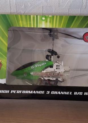 Радиоуправляемый вертолет B- Flyer Ben10 Helicopter