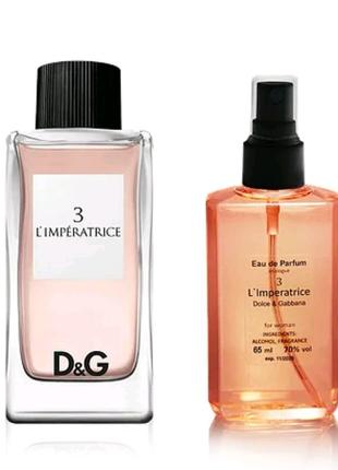 Парфюмированная вода для женщин Dolce&Gabbana L'Imperatrice 3 65m