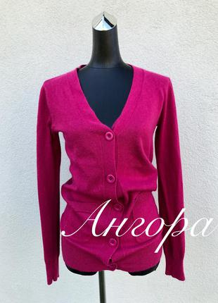 Легенький ангоровий светер кофта свитер кардиган