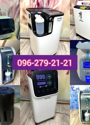 Концентратор кислородный до 7 литров медицинский аппарат кислород