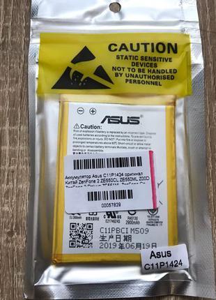 Оригинальный аккумулятор Asus ZenFone 2 (C11P1424)