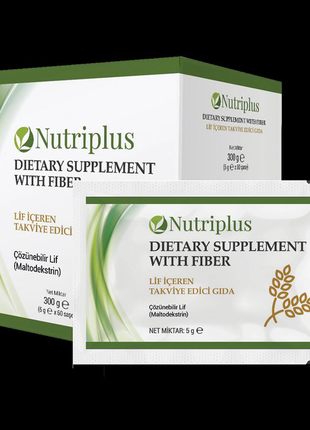 Диетическа добавка с пищевыми волокнами Nutriplus Farmasi Dieta