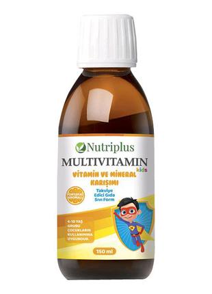 """Дитячий комплекс """"Мультивітамін"""" Nutriplus, Турция, Фармаси"""