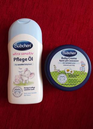 Набор: крем для младенцев + очищающее масло
