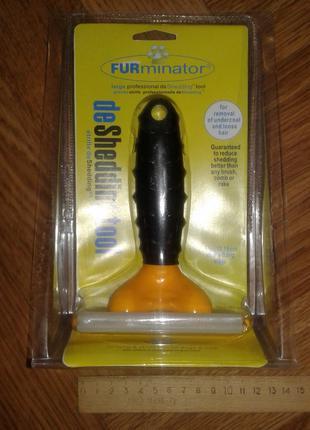 Фурминатор ТМ FURminator для груминга БОЛЬШИХ собак L 10,16см