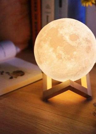 Лампа Луна 3D Moon Lamp Настольный светильник луна Magic 15см 3D