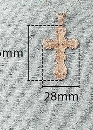 Мужской крестик, медицинское золото