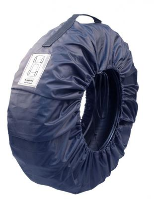 Чехлы для хранения и переноски колес R13-R15 - LA 104106M