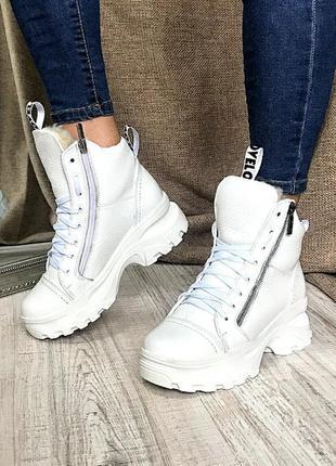 Белые кожаные ботинки на меху 37,38 размер