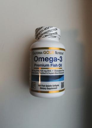 Омега-3 рыбий жир