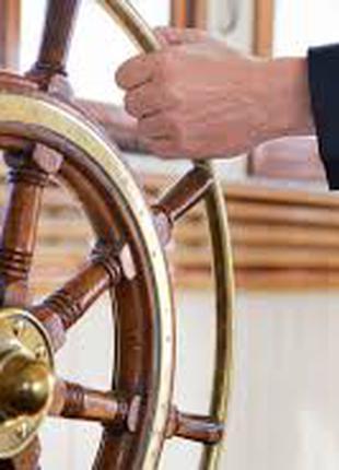 Права на лодку.