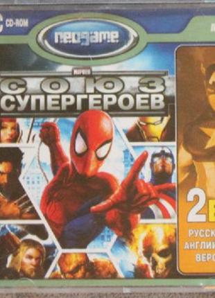Диск с игрой для ПК | Marvel: Ultimate Alliance (2CD)