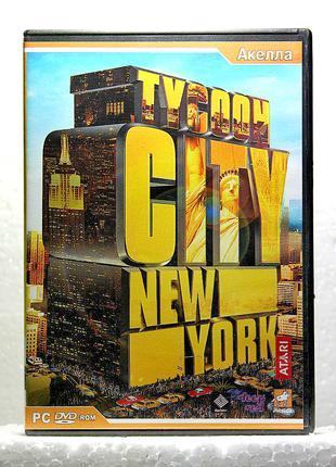 Симулятор Города Симов «Tycoon City: New York» | Диск с игрой для