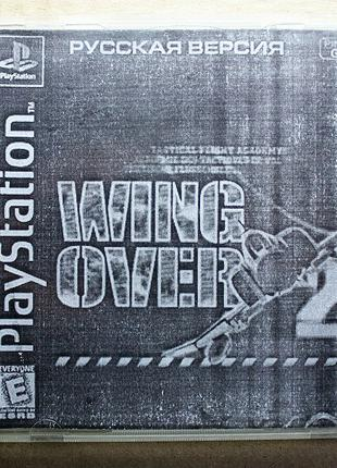 Wing Over 2 | Sony PlayStation 1 (PS1)