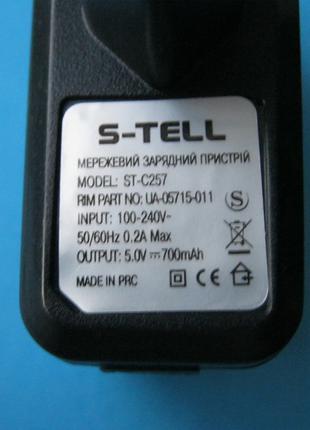 Зарядное USB, S-TELL оригинал