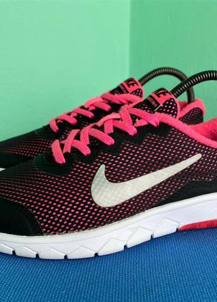 Кросівки Nike Experience RN 4