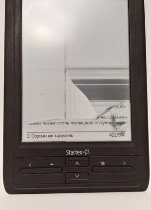 Startex Электронная Книга
