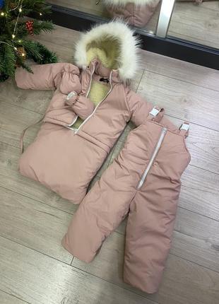 Комбинезон куртка конверт