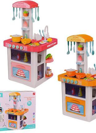 Детская электронная кухня с духовкой. Льется вода , набор посуды