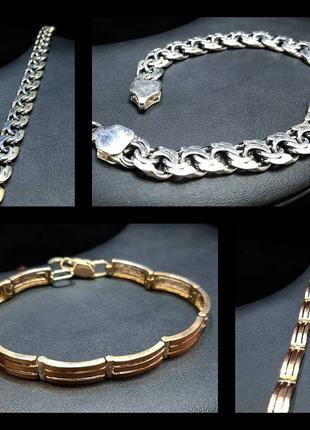 Серебряные цепи и браслеты