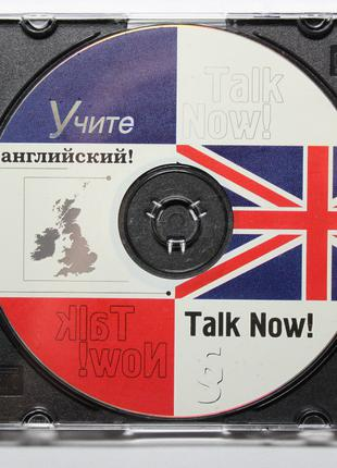 Диск | Talk Now!