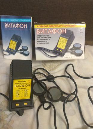 Витафон аппарат виброакустический