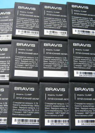 Аккумулятор Bravis CLAMP, оригинал
