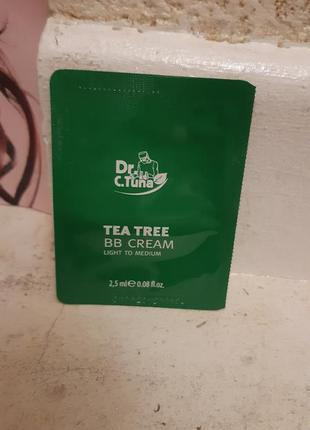Сашет вв крем с маслом чайного дерева фармаси