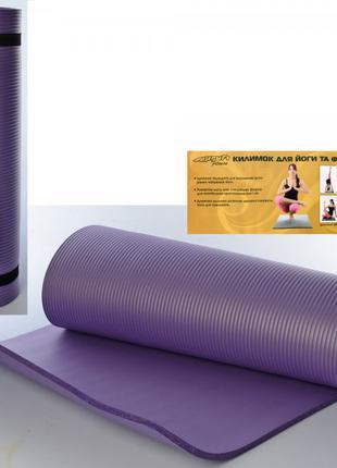 Йогамат MS 2608-27 , йога-мат, коврик для фитнеса