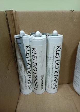 RHEINZINK клей для склеювання ринв 310 мл ❗❗❗ Топова якість