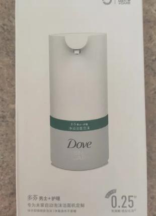 Дозатор бесконтактный для мыла Xiaomi Mijia Dove MEN+CARE 200ml