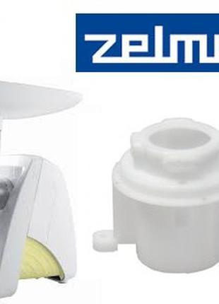 Держатель тубуса для мясорубки Zelmer 187.0010 Зельмер Бош Тримач