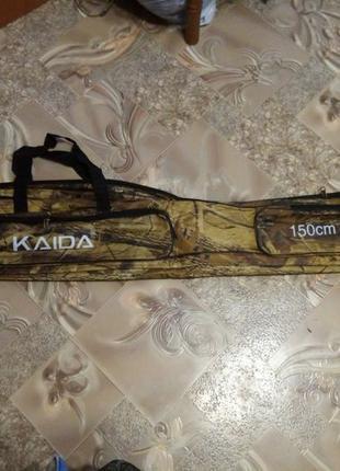 Чехол KAIDA для фидера удочки удилища 150 см три отделения