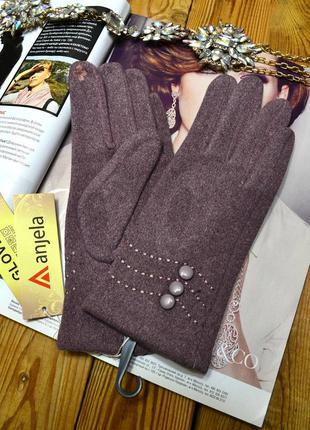 Перчатки женский сиреневые