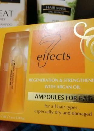 Ампулы для волос с аргановым маслом 5 шт по 7 мл