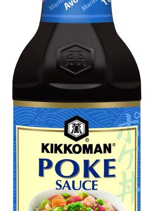 Соус Kikkoman Poke Поке 250мл