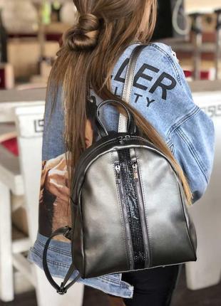 Стильный молодежный рюкзак юна серебряного цвета 456020