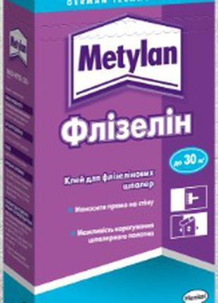 Клей для обоев Metylan (Метилан) Флизелин 250 г клей обойный