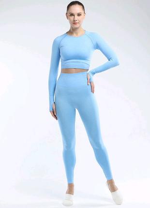 Бесшовный костюм для фитнеса Тройка размер М