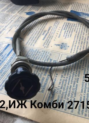 Трос підсосу Москвич 412
