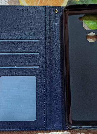 Темно-синий. Чехол книжка Xiaomi Redmi Note 9