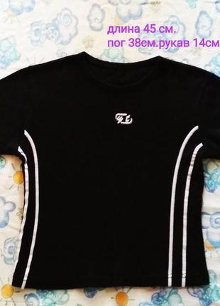 Спортивная футболка женская