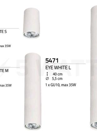 Светильник точечный Nowodvorski eye white L 5471