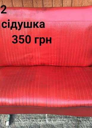 Сидіння Москвич 412